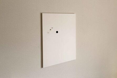 Tsuyoshi Hisakado, 'Crossfades #2', 2015