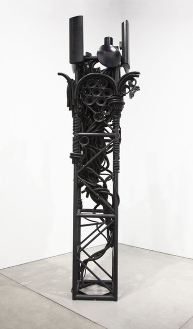 Recycle Group, 'Tower', 2015