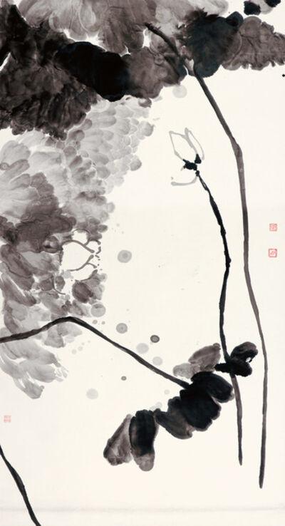 Lui Shou Kwan 呂壽琨, 'Ink Lotus 墨荷', 1974