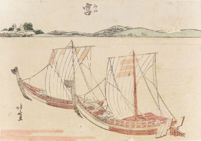 Katsushika Hokusai, 'Miya', ca. 1810