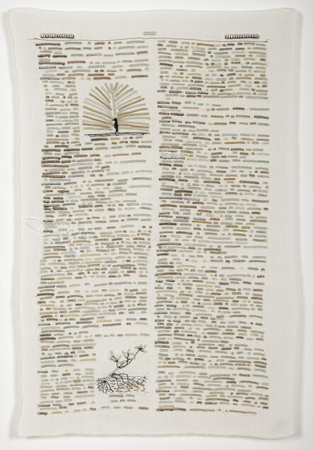 Lisa Kokin, 'Peachblow Peccability', 2014