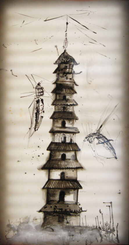 Sun Xun 孫遜, 'Insects archaeology No.3 ', 2005