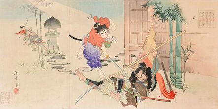 Toshiaki Arita, 'Ushiwakamaru', 1898