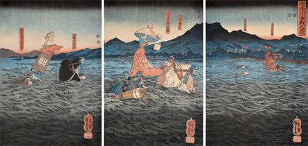 Utagawa Kuniyoshi, 'The Battle at the Uji River', ca. 1850