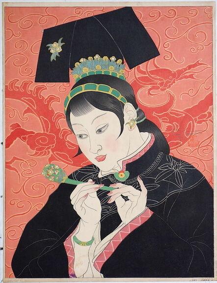 Paul Jacoulet, 'Les Jades (Jade Lady)', 1940