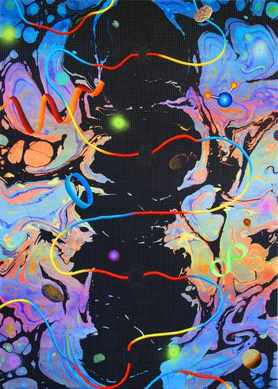 Simone Albers, 'Mystification', 2020
