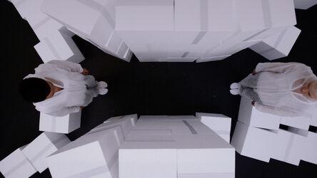 G. Roland Biermann, 'white cube / white wall (2)', 2015