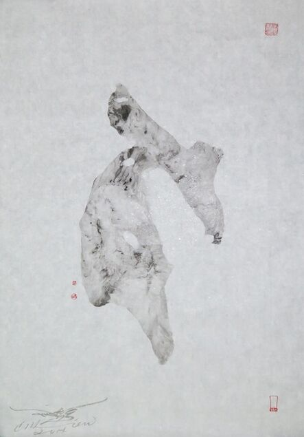 C.N. Liew, 'The Humanities Tai-Ji--Zhu-Ming 太極人間--朱銘聯想 ', 2014
