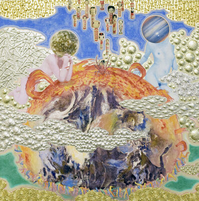 Masatake Kozaki, 'TOHOKU space', 2016