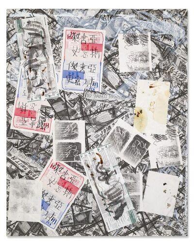 Josh Smith, 'Untitled', 2004