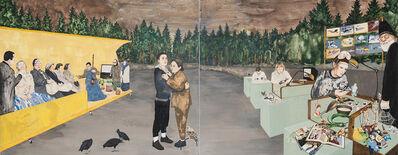 Maya Hewitt, 'Days in the Wilderness', 2014