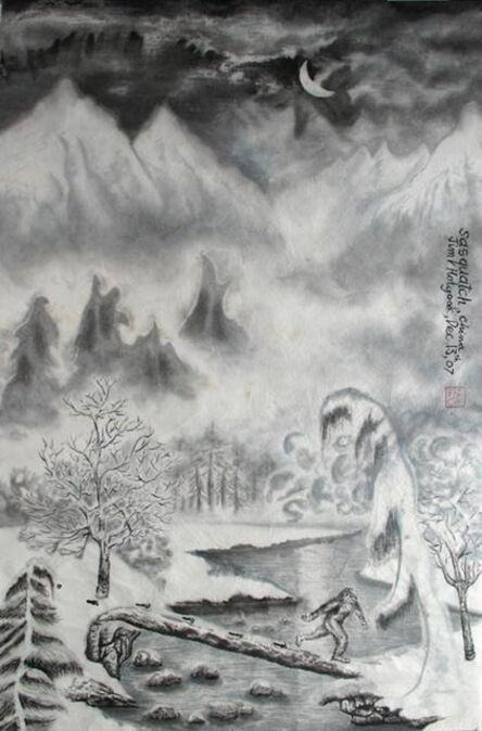 Jim Holyoak, 'Sasquatch in China (Yangshuo, China)', 2007