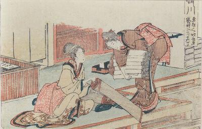 Katsushika Hokusai, 'Kakegawa', 1804
