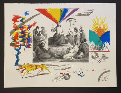 "H.C. Westermann, '""J"" Print', 1972"