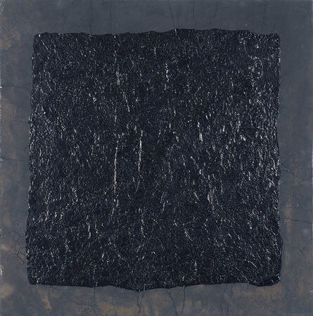 Yang Jiechang 杨诘苍, 'Square III', 1992-1994