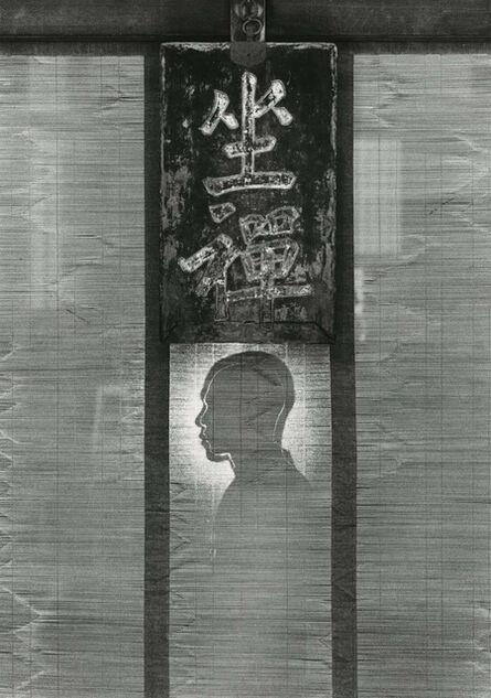 Ikkō Narahara, 'Japanesque', 1978