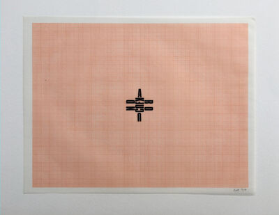 Humberto Márquez, 'Fuck around', 1957