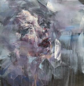 Bahri Genc, 'In the Mist', 2015