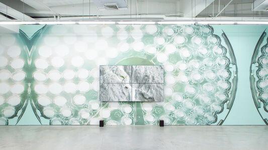 Liu Wa, 'Moon Milk', 2019
