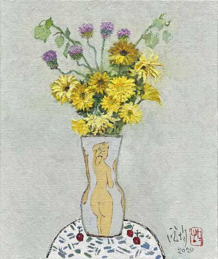 Pang Jiun, 'Afternoon Reverie', 2020