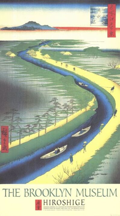 Utagawa Hiroshige (Andō Hiroshige), 'Towboats Along the Yotsugi - Dori Canal', (Date unknown)