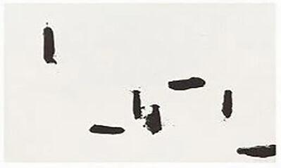 Lee Ufan, 'In Milano 2', 1992