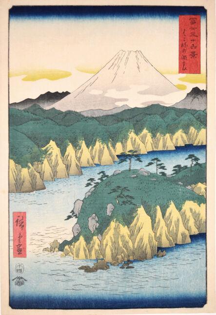 Utagawa Hiroshige (Andō Hiroshige), 'Hakone Lake', 1858
