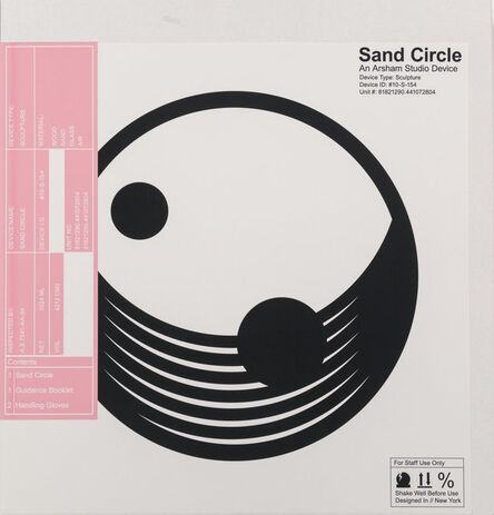 Daniel Arsham, 'Sand Circle', 2019