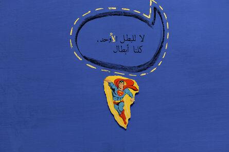 Faisal Samra, 'No Hero (Blue)', 2013