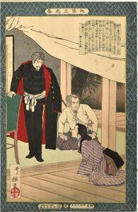 Inoue Yasuji (Tankei), 'Self-made Men Worthy of Emulation: no. 46, Reunion of Akiko and Kirino Toshiaki ', 1886