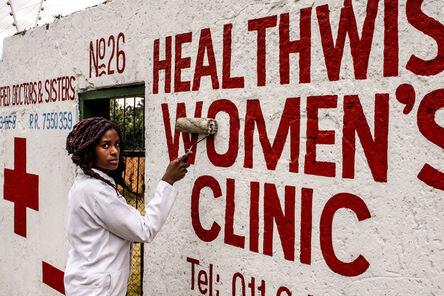 Mantala Nkoatse & Zivanai Matangi, 'My Body is a Museum (Woman's Clinic)', 2019