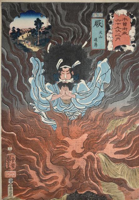 Utagawa Kuniyoshi, 'Warabi: Inuyama Dosetsu', 1852