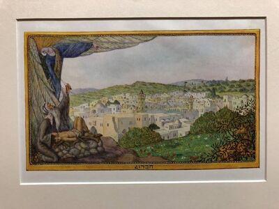 Zeev Raban, 'Rare Judaica Chevron Bezalel Zeev Raban Chromolithograph (made in Palestine)', Early 20th Century