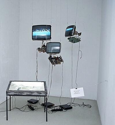 Natalia Egorova, 'The Body in Question', 2012
