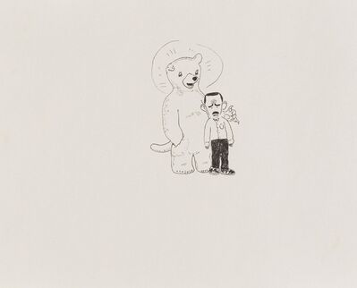 Song Ta 宋拓, 'Getting Played by A Bear', 2010