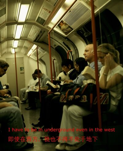 """Zhao Bandi, '""""I have to be underground even in the West""""', 2003"""