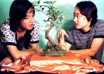 Yang Fudong, 'The Evergreen Nature of Romantic Stories (1)', 1999
