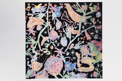 Katie Stout, ''Manic Botanic' carpet in wool and silk. Designed by Katie Stout, USA, and produced in Nepal in collaboration with Amini, 2017. Edition of 8 plus 3 APs.', 2017