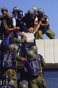 Natan Dvir, 'Homesh Evacuation # 01 / Taken Down', 2007