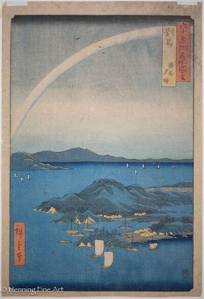 Utagawa Hiroshige (Andō Hiroshige), 'Fine Evening on the Coast in Tsushima Province', 1856
