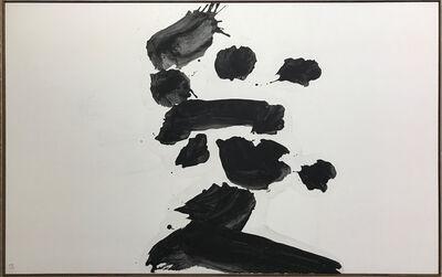 Yuichi Inoue (YU-ICHI), '愛  Ai (Love)', 1973