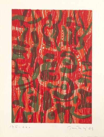 Gabor Peterdi, 'Maui', 1969