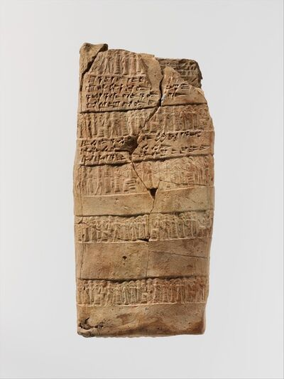 Unknown Assyrian, 'Cuneiform tablet case impressed with two cylinder seals, for cuneiform tablet 66.245.5a: record of a lawsuit', ca. 20th–19th century B.C.