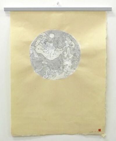 Kaoru Arima, 'Untitled', 2009