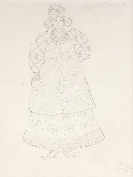 Natalia Goncharova, 'Peasant Woman (Costume design for the 1914 Ballet Russes production of Le Coq d'Or)', 1914