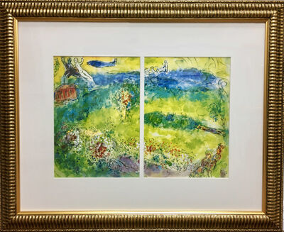 Marc Chagall, 'The First Curtain'