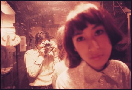 Daido Moriyama, 'Moriyama Daido VS Fuji Keiko', 1971