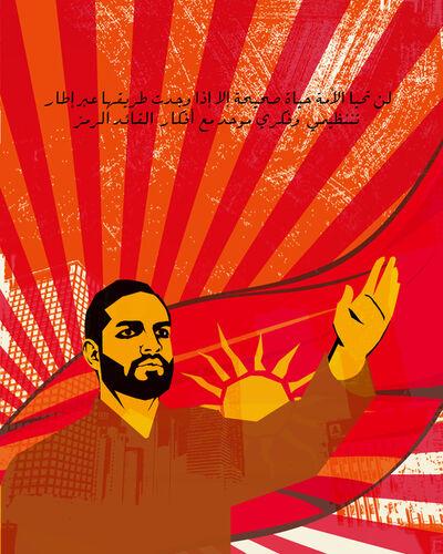 Mahmoud Obaidi, 'Propaganda-8 (The Replacement Series)', 2013-2014