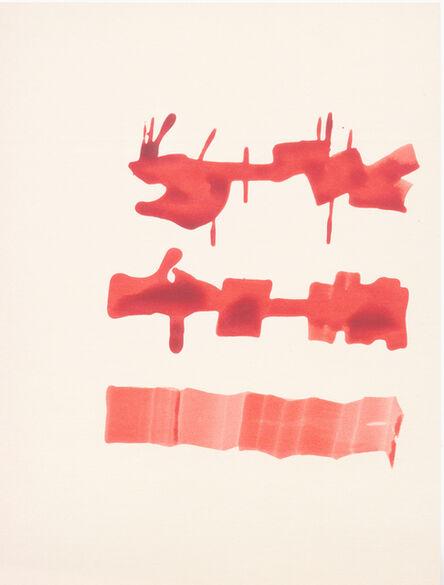 Mirtha Dermisache, 'Sin título (Texto)', 1970