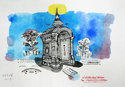Shu-Kai Lin, '陽台城市文明出神遊記系列-4 The Balcony City Civilization-Drift Off Travels series-4', 2019